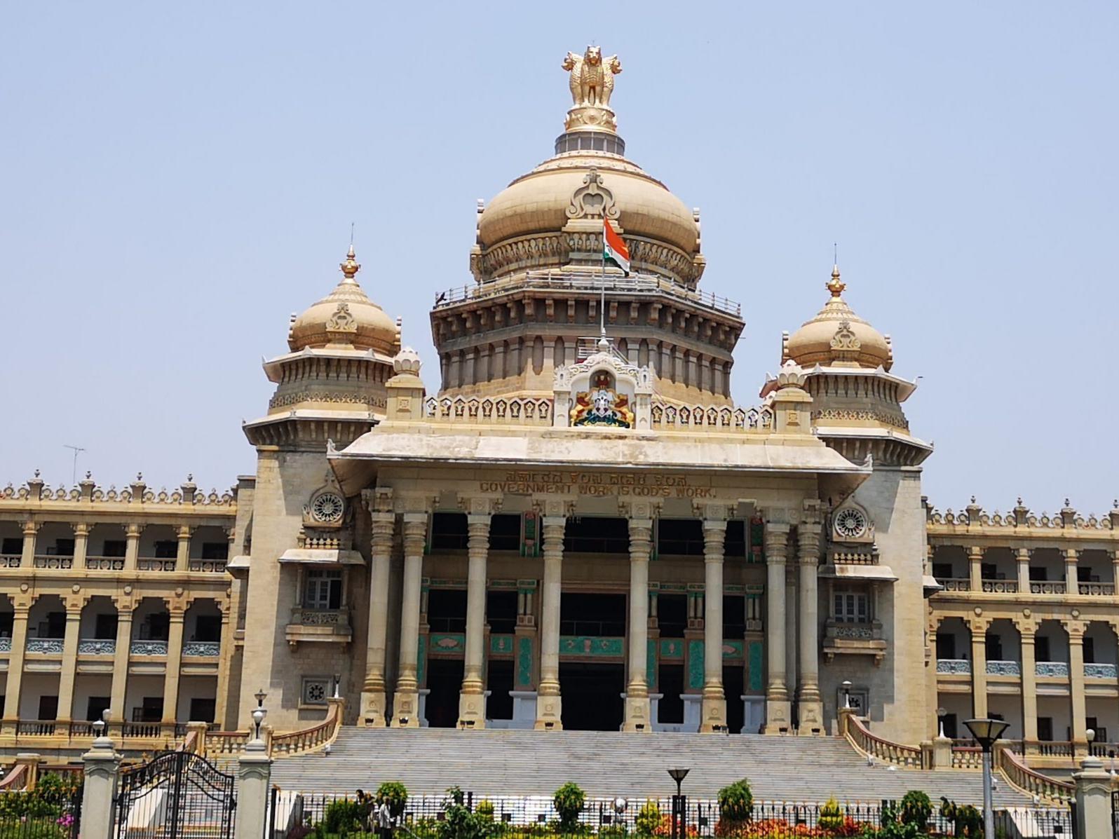 rencontres Bangalore City