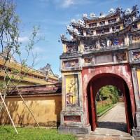 HUE, ANCIENNE CITE IMPERIALE DU VIETNAM.